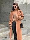 Кашемировое Пальто женское миди под пояс с отложным воротником 17pal236, фото 6