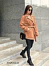 Короткое женское кашемировое Пальто под пояс с лацканами 17pal237, фото 3