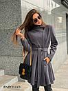 Женское кашемировое Пальто с расклешенным низом 17pal238, фото 3