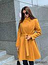 Женское кашемировое Пальто с расклешенным низом 17pal238, фото 4
