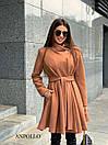 Женское кашемировое Пальто с расклешенным низом 17pal238, фото 5