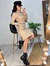 Замшевое платье до колен с поясом на талии и воротником 58pal233, фото 6