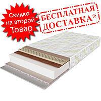 ✅Ортопедический беспружинный матрас Mix Roll/Микс Ролл 70x190 см. Take&Go