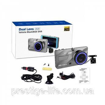 Видеорегистратор на 2 камеры DVR V2, авторегистратор с выносной камерой