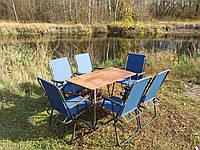 """Купить складной стол и стулья для пикника """"Комфорт ФМ+6"""" складной набор мебели"""