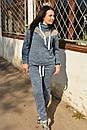 Теплый женский спортивный костюм на флисе из плетеного трикотажа 57spt796, фото 4