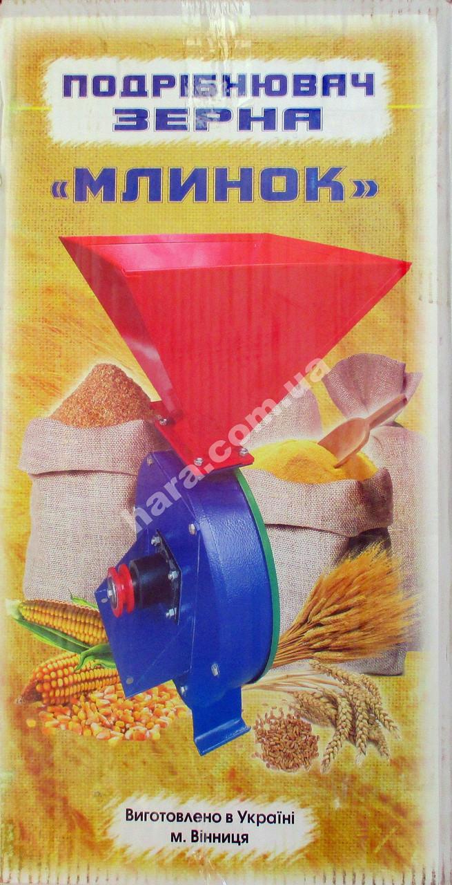 Измельчитель зерна Млинок (зерно)