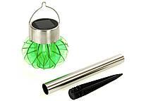 F1-00105, Светильник декоративный уличный на солнечной батарее Melinera зеленый-металлик