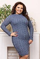 Теплое платье больших размеров серый, фото 1