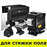 Лазерный уровень для ► СТЯЖКИ ПОЛА 3D 12 линий  Deko + ПУЛЬТ + КРОНШТЕЙН + АКБ 8 часов работы ► Зеленые лучи
