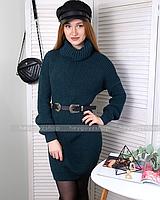 Вязаное шерстяное платье теплое зеленое изумрудное свободное оверсайз с горлом