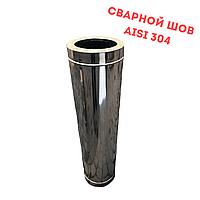 Труба дымоходная L 1000 мм нерж/нерж стенка 0,8 мм