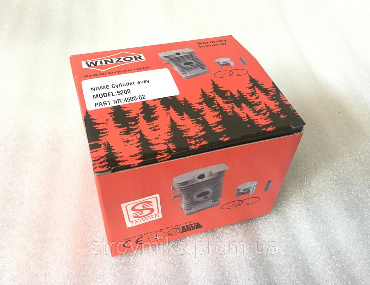 Поршневая группа  45 мм (Winzor-model 5200)GL 5200