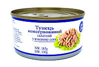 Тунец салатный в собственном соку  LUCK SIAM 185 г