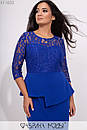 Платье в больших размерах с гипюровым верхом и баской 1blr304, фото 3