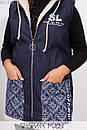 Женский джинсовый жилет в больших размерах на овчине 1blr305, фото 2