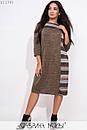 Ангоровое прямое платье в больших размерах с рукавом 3/4 1blr309, фото 4