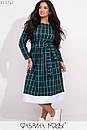 Платье миди с пышной юбкой в больших размерах из кашемира 1blr316, фото 3
