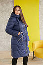Женская удлиненная куртка в больших размерах с капюшоном 31blr321, фото 3