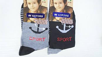 Носки на мальчика «Корона» 31-36, фото 2