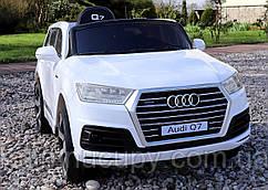 Дитячий електромобіль Audi Q7 - JJ2188 White