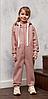 Комбинезон трикотажный подростковый с капюшоном на молнии, хлопок, рост 134, возраст 8-10 лет