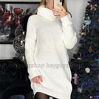 Вязаное шерстяное платье теплое белое свободное оверсайз с горлом
