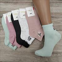 Носки женские средние деми UYUT women cotton socks хлопок 36-41р.бесшовные с двойной пяткой ассорти НЖД-021362