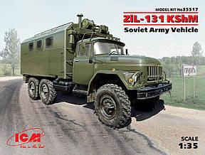 ЗиЛ-131 КШМ. Сборная модель советского военного грузового автомобиля в масштабе. 1/35 ICM 35517, фото 2