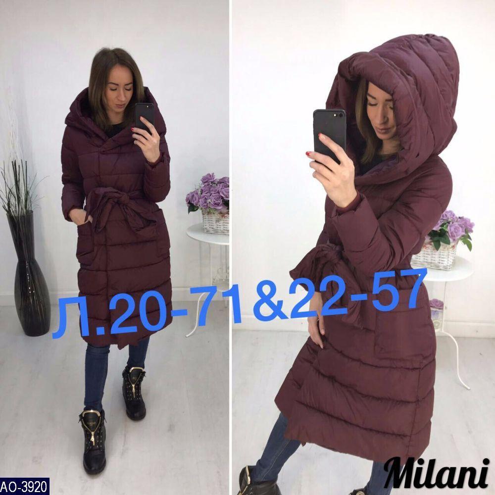 Женское теплое зимнее пальто с капюшоном на запах,на кнопках+пояс (плащёвка,синтепон 200) 5 цветов (батал)