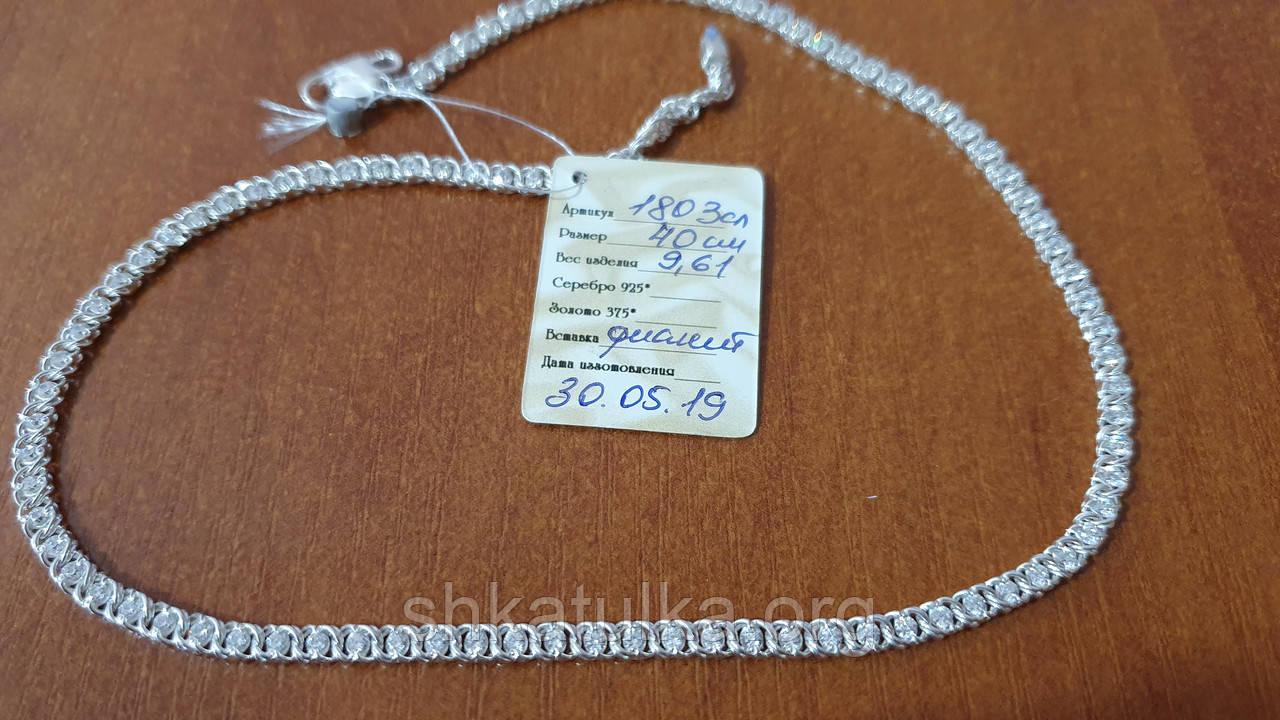 Ланцюжок Арабський Бісмарк з білими каменями супер легкий