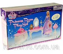 """Меблі для Барбі """"Глорія"""" Кімната принцеси 1208"""