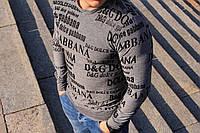 Мужской тонкий свитер D&G (реплика)