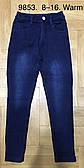 Лосины с имитацией джинсы на меху для девочек для девочек F&D оптом, 8-16 лет. Артикул: 9853