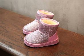 Угги детские зимние на меху на девочку розовые с блестками 32,36 р., фото 2