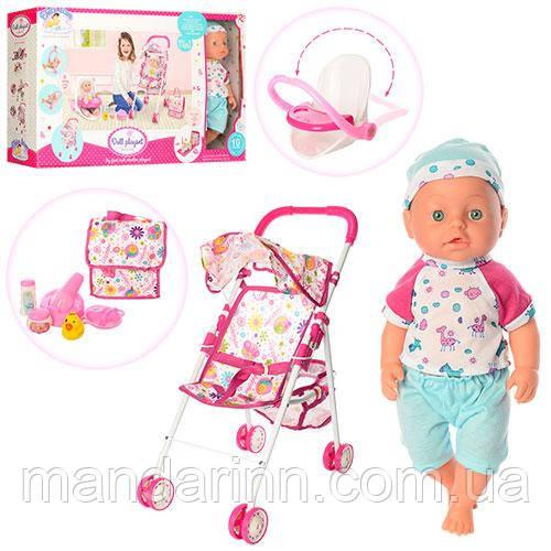 Кукла-Пупс 36см с коляской, детский шезлонг,сумка. Код 86916