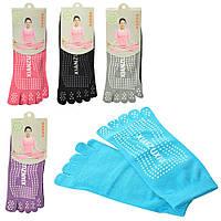 Носки для йоги и танцев с пальцами MS-2135 (полиэстер, хлопок, PVC, р-р 36-41, цвета в ассортименте)