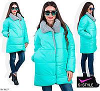 """Женская зимняя куртка на искусственном меху и синтепоне """"Агава"""""""