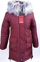 """Детская подростковая зимняя куртка для девочки """"Триумф"""" марсала рост 134-164"""