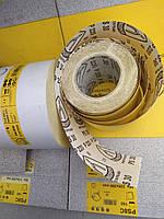 Лента шлифовальная р220 жёлтая Клингспор