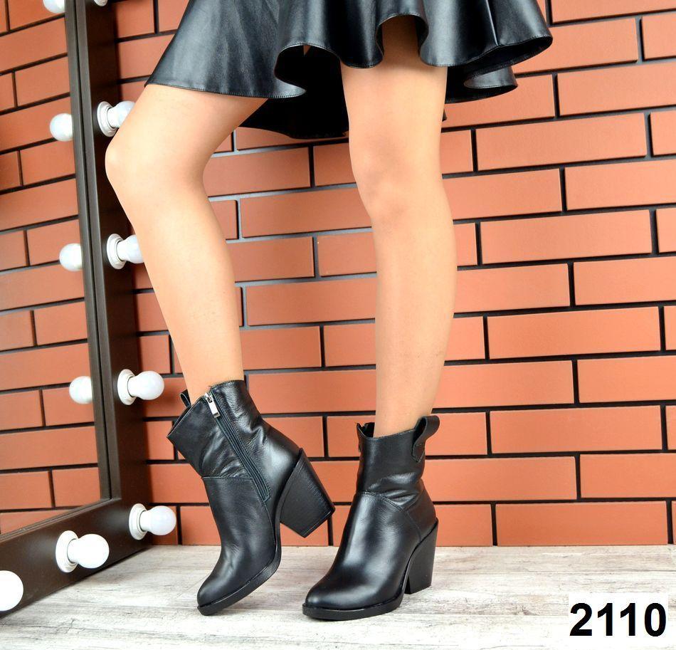 Женские Демисезонные ботиночки =Texas=. Размер 40