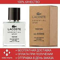 Lacoste Essential Sport EDP 50ml TESTER (парфюмированная вода Лакоста Эссеншиал Спорт тестер)