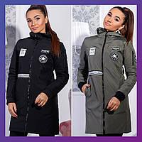 Женская демисезонная куртка плащ бомбер с капюшоном на синтепоне черный хаки 42 44 46 48