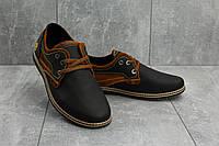 Повседневная обувь мужские CrosSAV 116 черные-рыжие (натуральная кожа, весна/осень)