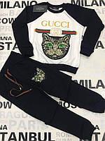 Детский спортивный костюм для девочки  Гуччи (реплика)
