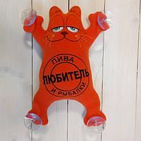 """Іграшка у авто на присосках Barvysto Гарфілд 28 см """"Любитель пива и рыбалки""""  арт. 0311"""