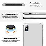 Armor Standart Silicone Case чехол для iPhone 11 Pro - Lavender Grey, фото 3