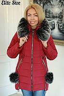Женская куртка большого размера зимняя с мехом и молнией 6mbr248