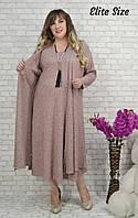 Длинное вязаное платье с кардиганом в больших размерах 6mbr324
