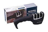 Ручная настольная точилка, позволяет провести полную заточку и обработку совсем затупившегося кухонного ножа